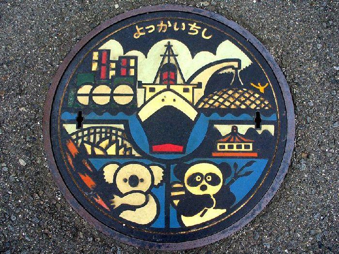 japan-csatornafedelek-06