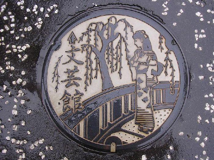 japan-csatornafedelek-08